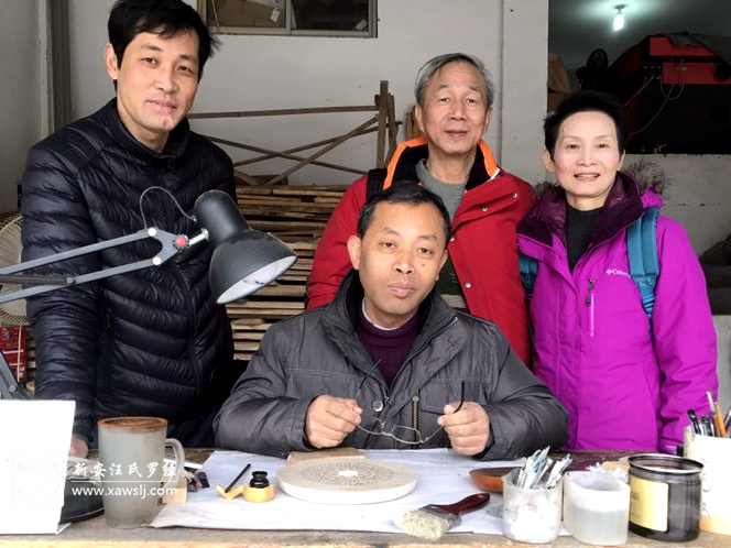台湾风水大师谢光华走访考察汪氏罗经公司